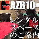 banner-125×125-AZB10