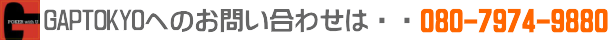 banner-620x90-tel