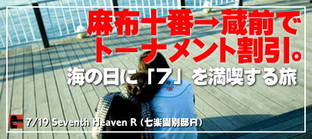 banner-450×200-07197heaven