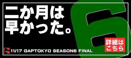 banner-450×200-1117s6final
