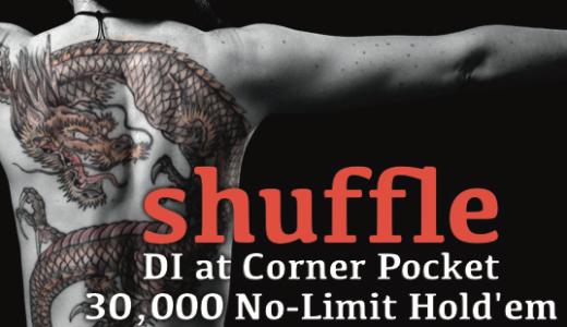 6/29(土)は蔵前開催「shuffle!」は10分30,000点の変わり種