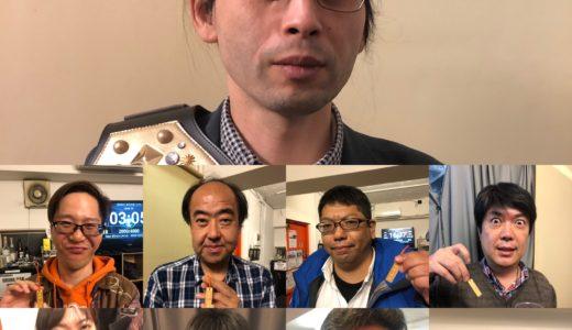 【結果】麻布壱番・秋 他 (2018/12/2)